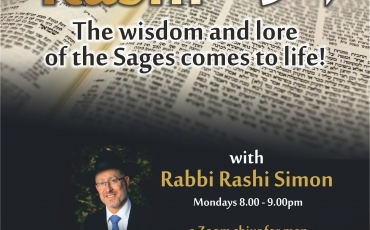 Talmud with Rashi via Zoom