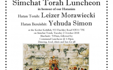 Grand Simchat Torah Luncheon in honour of our Hatanim
