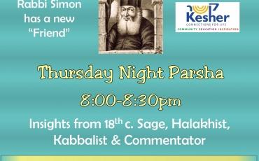 30 Minutes on the Parasha (Rabbi Yonatan Eibeschutz) via Zoom